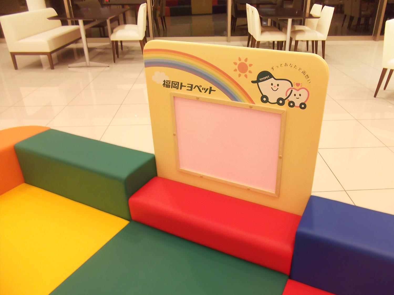 福岡TP宗像店After02.jpg