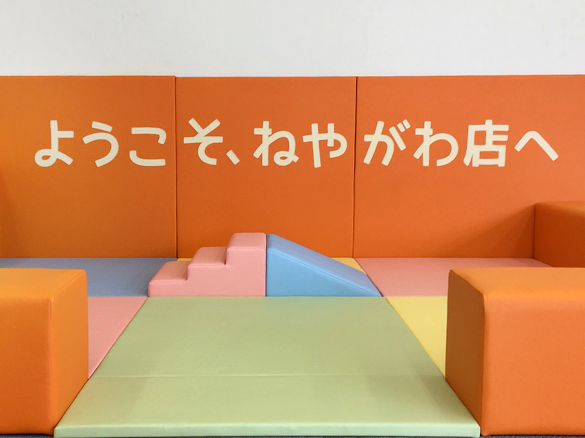 大阪DH寝屋川店After03c.jpg